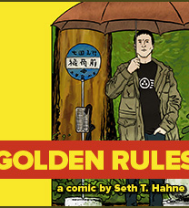 Golden Rules: an 18-page comic by Seth T. Hahne